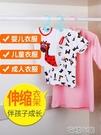 兒童衣架多功能嬰兒小孩衣服掛新生兒衣撐小號寶寶晾衣 『優尚良品』YJT