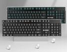 鍵盤 靜音鍵鼠標套裝辦公打字電腦筆記本外接便攜防水【快速出貨八折下殺】