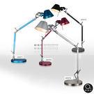 檯燈★180度自由科技金屬感檯燈(現代科技時尚風格)✦燈具燈飾專業首選✦歐曼尼✦