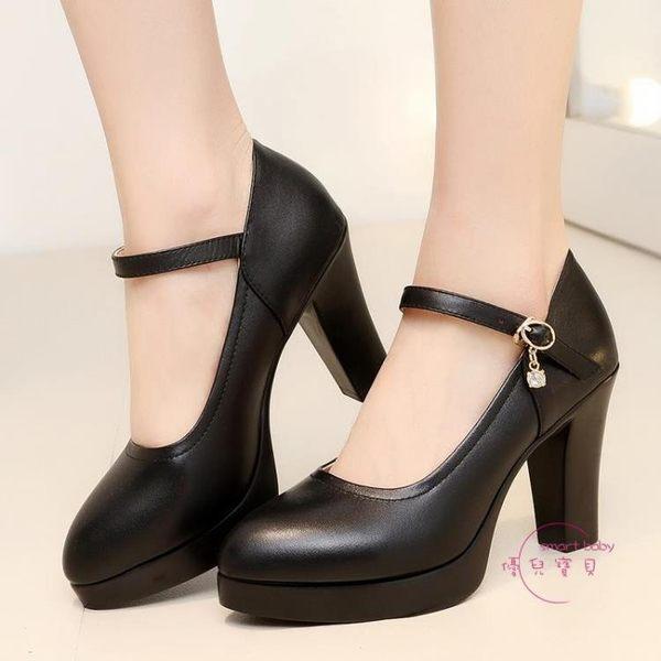 高跟防水台女鞋旗袍黑色模特單鞋粗跟大尺碼職業工作鞋走秀鞋女 32-44 【快速出貨】