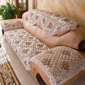 3墊子歐式防滑沙發套罩客廳四季發墊1坐2全包沙萬能組合通用