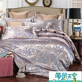歐式貢緞提花4四件套1.5M1.8m2.0床絲綢被套床單雙人尺寸床上用品【海闊天空】