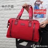 旅行包男女手提大容量旅行袋出差旅遊輕便行李包簡約旅行袋登機包 igo漾美眉韓衣
