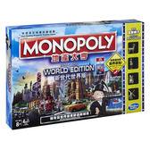 8-10月特價 Monopoly 地產大亨 益智遊戲 新世代世界版 多人桌上型同樂遊戲 桌遊 TOYeGO 玩具e哥