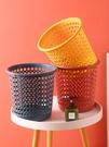 垃圾桶 家用簡約垃圾桶客廳大創意塑料紙簍臥室廚房衛生間可愛小筒【快速出貨八折搶購】