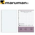 日本 maruman  L1107 平滑方格30孔A4 活頁紙 /組