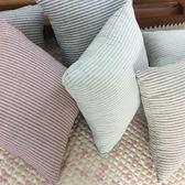 抱枕 棉麻日式條紋風抱枕靠墊簡約現代沙發辦公室靠背汽車腰枕枕套 都市韓衣