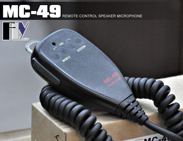 《飛翔無線3C》MC-49│YAESU 車機專用 手持麥克風│方頭 FT-7800 FT-7900 FT-8800