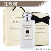 Jo Malone 紅玫瑰香水(100ml)-附紙盒+提袋+緞帶-國際航空版