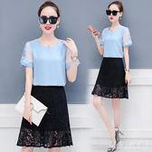 裙子套裝女中大尺碼夏裝新款時尚女裝短袖雪紡上衣半身裙兩件式 QG5779『樂愛居家館』