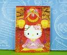 【震撼精品百貨】Hello Kitty 凱蒂貓~紅包袋組~坐【共1款】