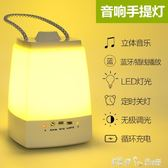 迷你臺燈LED充電 USB插電小夜燈調光開關 喂奶臥室床頭燈「潔思米」