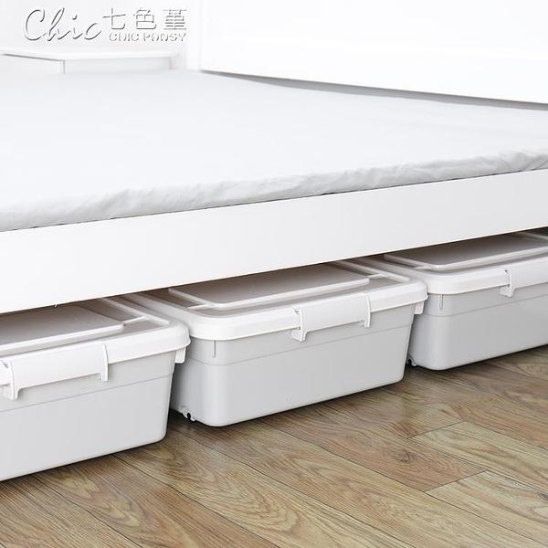 特大號床底收納箱扁平抽屜式塑料收納盒子床下整理箱 【全館免運】