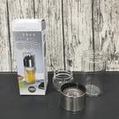 QUASI 時尚雙層玻璃茶水分離杯 泡茶...