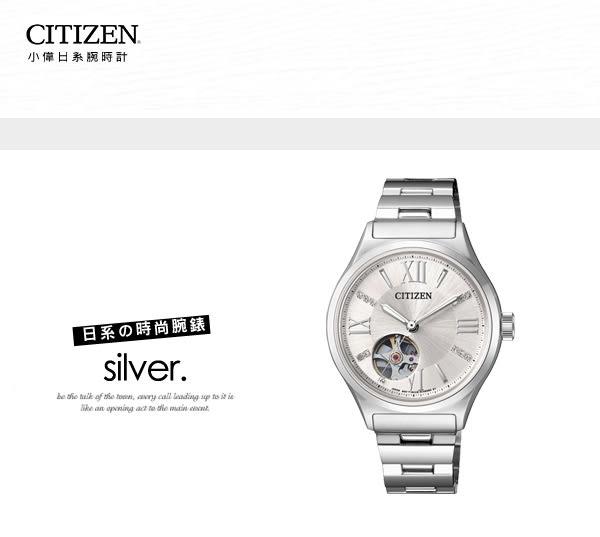 【公司貨2年保固】CITIZEN 星辰 機械錶 34mm 藍寶石水晶鏡面 女錶 PC1001-53A