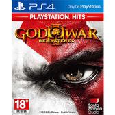 [哈GAME族]免運費 可刷卡●收錄PS3版下載服裝與內容●PS4 戰神3 強化版 Hits版 中英文合版