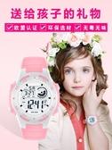 兒童電子手錶女孩運動防水夜光中小學生多功能男孩數字式女童手錶 【快速出貨】