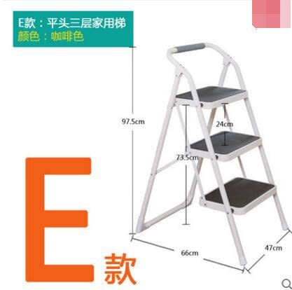 家用梯子二三四步梯多功能加厚折疊人字梯扶梯樓梯椅  E款