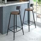 鐵藝吧台椅實木歐式靠背鐵藝酒吧椅吧凳現代簡約椅子高腳凳吧台椅 蘇菲小店