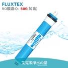 【艾克米淨水】FLUXTEX RO膜濾心 - 50G(加侖) ﹝用於RO逆滲透純水機之第四道﹞《免運費》
