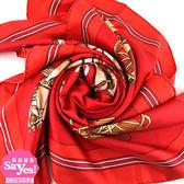 【奢華時尚】秒殺推薦!HERMES 馬車印花紅色絲質大披肩圍巾(九成新)#23322