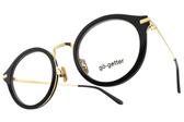 Go-Getter 光學眼鏡 GO3023 C02 (黑-金) 韓系潮流簡約款 # 金橘眼鏡