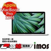 TWMSP★按讚送好禮★iMOS 蘋果 Apple MacBook Pro 15吋 3SAS 防潑水 防指紋 疏油疏水 螢幕保護貼