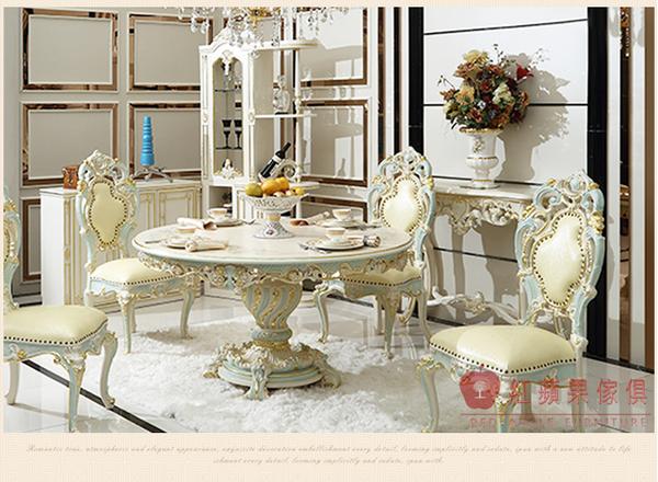 [紅蘋果傢俱] F107L 宮廷凡爾賽系列 頂級進口 歐式 法式 金箔雕花 圓餐桌 新古典餐桌 餐桌椅組