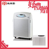 【買大送大】尚朋堂天王電漿空氣清靜機SA-9966PD