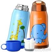 Twinbell兒童保溫杯帶吸管兩用防摔寶寶水杯幼兒園小學生便攜水壺『新佰數位屋』