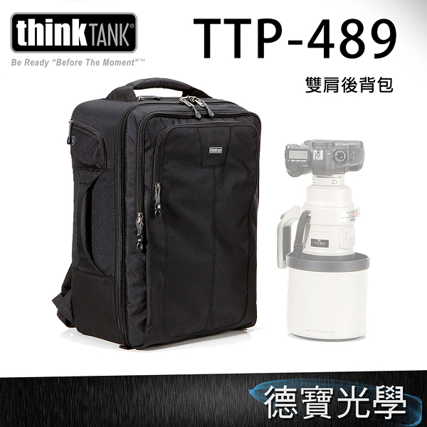 下殺8折 ThinkTank Airport ccelerator 攝影旅行後背包 TTP720489 後背包系列 正成公司貨 首選攝影包