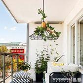 小吊燈 燈具工業風藝術創意個性北歐陽台燈現代簡約單頭植物吊燈 igo 晶彩生活