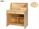 書桌 【UHO】松木館 實木學生二抽 書桌 (含低上架) /預購品