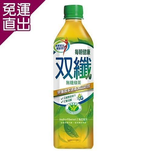 每朝健康 雙纖綠茶650mlX24瓶/箱【免運直出】