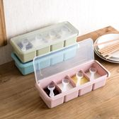 全館免運八九折促銷-居家家 素雅色調味盒塑料調味罐套裝 廚房味精鹽罐調料罐調味料盒
