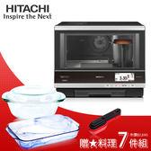 線上申請2000禮券+料理7件組【日立】日本原裝過熱水蒸氣烘烤微波爐MRO-RBK5500T