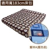 【LIFECODE】 INTEX充氣床專用床包-寬183CM-籃球A(藍色底)