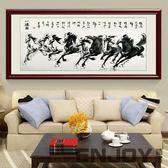 新年鉅惠 馬到成功字畫八駿圖掛畫辦公室裝飾畫現代中式客廳沙發背景墻壁畫