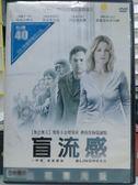挖寶二手片-Y88-046-正版DVD-電影【盲流感】-茱莉安摩爾 丹尼葛洛佛 蓋爾嘉西亞貝納 馬克魯法洛