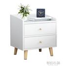 床頭櫃簡約現代迷你小型簡易北歐網紅臥室多功能收納儲物床邊櫃子 ATF夢幻小鎮