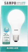 SAMPO LED20W燈泡-白光