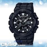 CASIO 卡西歐 手錶專賣店   G-SHOCK GA-110BT-1A 酷勁皮革質感 雙顯男錶 樹脂錶帶 黑色錶面 GA-110BT