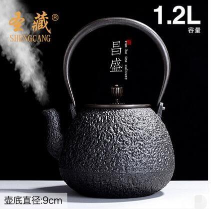 幸福居*聖藏高端複古手工雕刻鑄鐵壺日本南部無塗層生鐵煮水煮茶器家用老鐵壺2(主圖款)