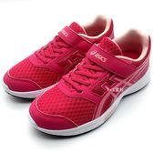 《7+1童鞋》ASICS 亞瑟士 STORMER 2 PS (C812N-700) 輕量透氣 運動鞋 慢跑鞋 5173 桃色