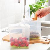 ✭米菈生活館✭【Q180】居家日用收納保鮮盒 塑料 瀝水 收納盒 水果 蔬菜 冰箱 收納盒 分類