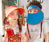 (百貨週年慶)兒童帽子男女童帽子夏季潮正韓太陽帽小孩防曬遮陽帽寶寶涼帽