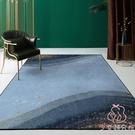 家用地毯客廳臥室簡約毯可擦洗大墊子【少女...