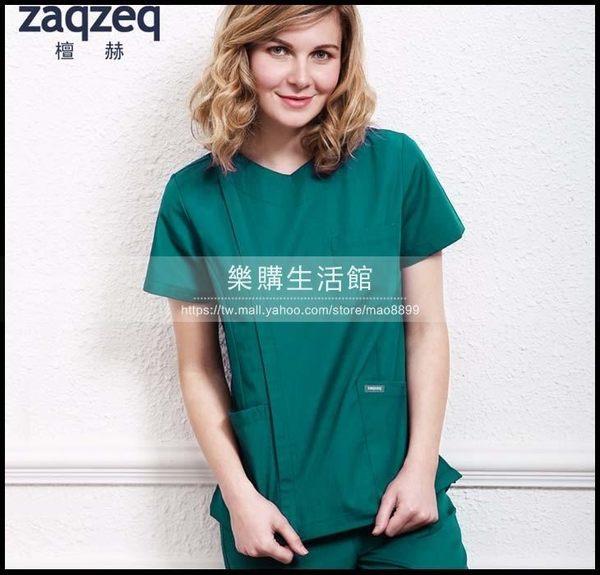 手術衣短袖手術室洗手服護士服牙科美容口腔工作服LG-881886