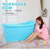 巧威洗澡桶特大號成人浴桶加厚塑料家用浴缸沐浴桶兒童浴盆泡澡桶 XW