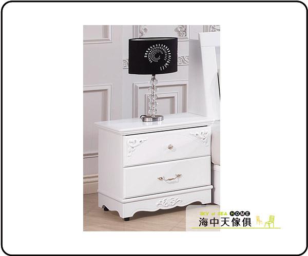{{ 海中天休閒傢俱廣場 }} G-41 摩登時尚 床頭櫃系列 A123-05  戴安娜歐風床頭櫃